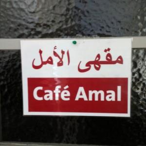 Cafe-Amal-1200x1201-300x300.jpg